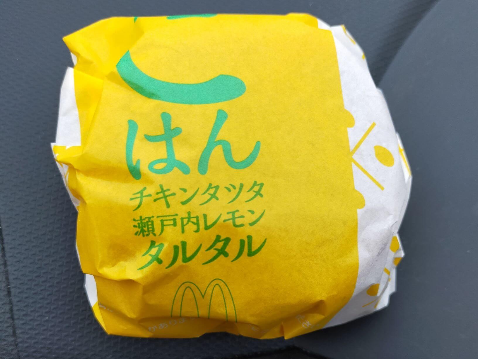 レモン チキンタツタ タルタル 瀬戸内